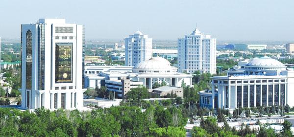 Central Bank of Turkmenistan