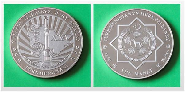 Картинки: монеты банка россии образца 1997 года монеты банк россии